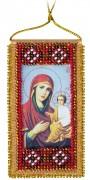 Набор для вышивки бисером Молитва к Божьей Матери о детях (укр. яз.)