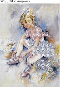 Схема для вышивки бисером на габардине Балерина Acorns А5-Д-104 - 30.00грн.