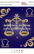 Схема для вышивки бисером на атласе Знаки зодіаку: Терези Вишиванка БА5-235А