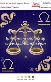 Схема для вышивки бисером на атласе Знаки зодіаку: Терези Вишиванка БА5-235А - 17.00грн.