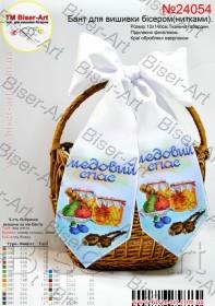 Бант для вышивки бисером (нитками) На праздник спаса Biser-Art В24054 - 48.00грн.