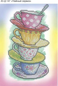 Схема для вышивки бисером на габардине Чайный сервиз Acorns А5-Д-147 - 30.00грн.