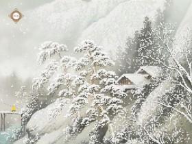 Схема вышивки бисером на атласе Заснеженные вершины