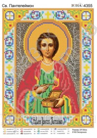 Схема вышивки бисером на атласе Св. Пантелеймон