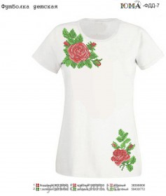 Детская футболка для вышивки бисером Размер L Юма ФДД 7  рр L - 138.00грн.