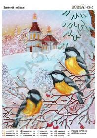 Схема вышивки бисером на атласе Зимний пейзаж