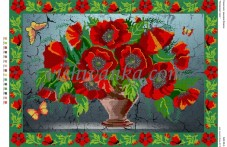 Схема для вышивки бисером на атласе Натюрморт маки Вишиванка А2-059 атлас