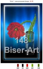 Схема вышивки бисером на габардине Мак Biser-Art 15х21-148
