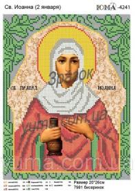 Схема вышивки бисером на атласе Св. Иоанна