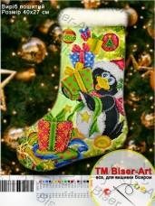Схема для вышивки бисером Подарочный сапожок Biser-Art 23011