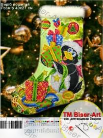 Схема для вышивки бисером Подарочный сапожок Biser-Art 23011 - 100.00грн.