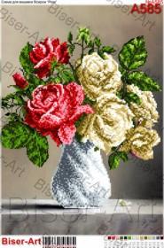 Схема вышивки бисером на габардине Розы