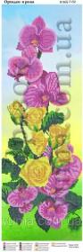 Схема вышивки бисером на атласе Панно Орхидеи и розы