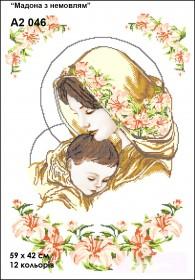 Схема вышивки бисером на атласе Мадонна с младенцем  Кольорова А2-046_Атлас - 170.00грн.