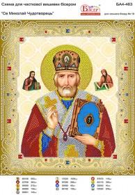 Схема вышивки бисером на габардине Св Миколай Чудотворець Вишиванка БА4-463 - 36.00грн.