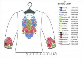 Заготовка женской рубашки для вышивки бисером СЖ 27 Юма ЮМА-СЖ 27 - 368.00грн.