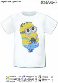 Детская футболка для вышивки бисером РАЗМЕР S Юма ФДМ 8 РАЗМЕР S - 138.00грн.