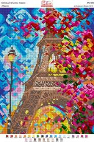 Схема для вышивки бисером на габардине Париж