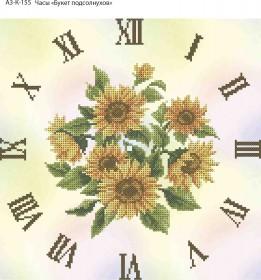 Схема для вышивки бисером на габардине Часы Букет подсолнухов, , 70.00грн., А3-К-155, Acorns, Цветы