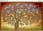 Схема для вышивки бисером на габардине Дерево счастья