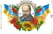 Схема для вышивки бисером на атласе Тарас Шевченко