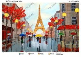 Схема вышивки бисером на атласе Осень В Париже