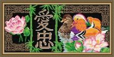 Набор для выкладки алмазной мозаикой Феншуй. Любовь и верность Art Solo АТ3207