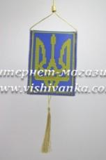 Схема для вышивки бисером Оберег Молитва за Украину Вишиванка Оберег 04