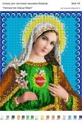 Схема на габардине для вышивки бисером Непорочне Серце Марії