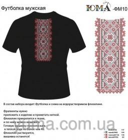 Мужская футболка для вышивки бисером ФМч-10 Юма ФМЧ-10 - 184.00грн.