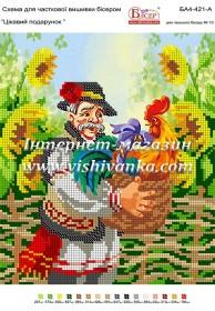Схема для вышивки бисером на атласе Цікавий подарунок, , 30.00грн., БА4-421 А, Вишиванка, Петух символ 2017 года