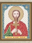 Схема для вышивки бисером на габардине Святой Мученик Назарий
