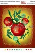 Схема для вышивки бисером на атласе Овочі: помідор