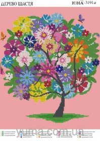 Схема вышивки бисером на атласе Дерево счастья, , 61.00грн., ЮМА-3191А, Юма, Схемы и наборы для вышивки бисером по Фен шуй