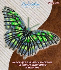 Набор для вышивки бисером. Бабочка Малахитовая
