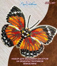 Набор для вышивки бисером Бабочка Dryadula Phaetusa