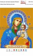 Рисунок на габардине для вышивки бисером Матір Божа Нев'янучий цвіт