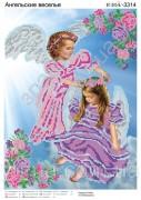 Схема вышивки бисером на атласе Ангельское веселье