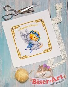 Схема дитячого пасхального рушника  Biser-Art В9508 - 65.00грн.