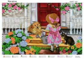 Схема для вышивания бисером на атласе Друзья, , 61.00грн., ЮМА-3322, Юма, Собака символ 2018 года своими руками