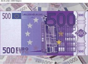 Схема для вышивки бисером на габардине 500 евро Acorns А4-К-258 - 45.00грн.