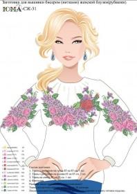 Заготовка женской рубашки для вышивки бисером СЖ 31 Юма ЮМА-СЖ 31 - 368.00грн.