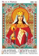 Схема вышивки бисером на атласе Св. Варвара