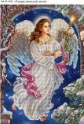 Схема для вышивки бисером на габардине Рождественский ангел