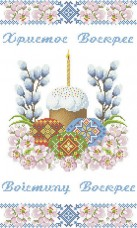 Схема для вышивки бисером на габардине Пасхальный рушник Княгиня Ольга ХВВ-067
