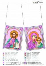 Схема для вышивки бисером рушника на икону Юма ЮМА-РО8