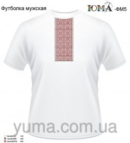 Мужская футболка для вышивки бисером ФМ-5 Юма ФМ-5 - 184.00грн.