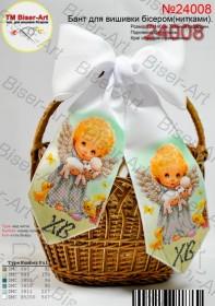 Пасхальный бант для вышивки бисером(нитками) Biser-Art В24008 - 48.00грн.