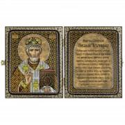 Набор для вышивки иконы в рамке-складне Николай Чудотворец