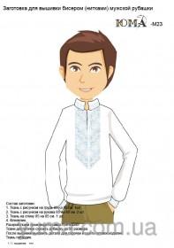 Заготовка мужской рубашки для вышивки бисером М23 Юма ЮМА-м23 - 442.00грн.